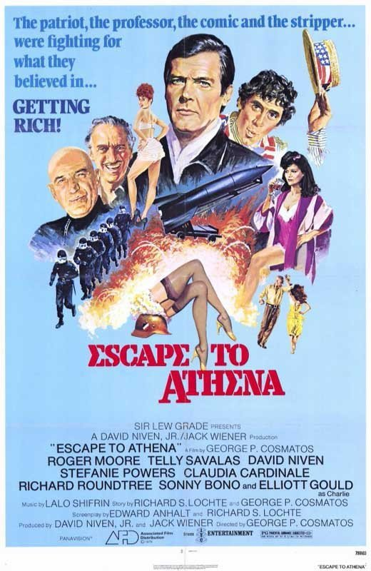 Escape To Athena (1979) - Roger Moore DVD