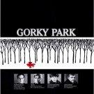 Gorky Park (1983) - Lee Marvin DVD