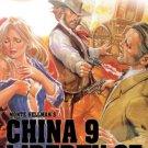 China 9, Liberty 37 (1978) - Warren Oates DVD