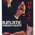 Kinjite : Forbidden Subjects (1989) - Charles Bronson DVD