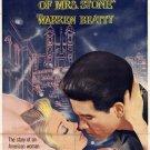 The Roman Spring Of Mrs. Stone (1961) - Vivien Leigh DVD