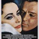 The V.I.P.s (1963) - Elizabeth Taylor DVD