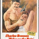 Rider On The Rain (1969) - Charles Bronson DVD