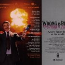 Wrong Is Right (1982) - Sean Connery DVD