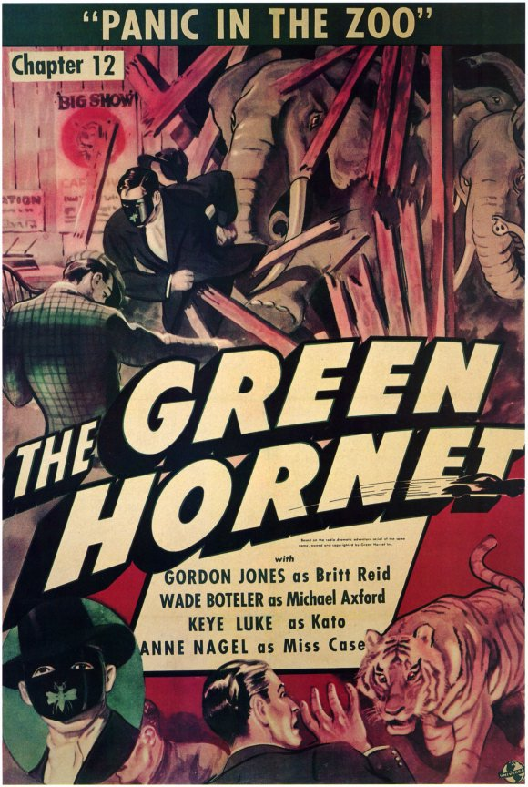The Green Hornet (1940) - The Complete Serial DVD