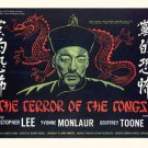 Terror Of The Tongs (1961) - Christopher Lee  DVD