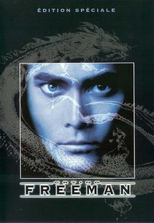Crying Freeman (1995) - Mark Dacascos  UNCUT  DVD