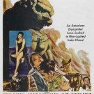 China Gate (1957) - Samuel Fuller  DVD