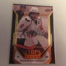 Alexander Ovechkin 2007/08 Upperdeck Washington Capitals Top Picks INSERT Hockey Card #TP2