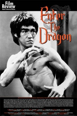 Bruce Lee - Enter The Dragon Movie Poster