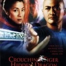 Crouching Tiger, Hidden Dragon Movie Poster