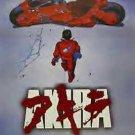 Akira 2001 Movie Poster