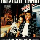 Mystery Train Movie Poster