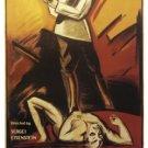 Potemkin Movie Poster