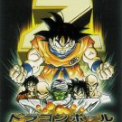 Dragonball Z TV Show Poster