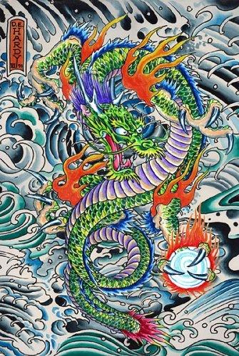 Waterdragon - Ed Hardy Poster