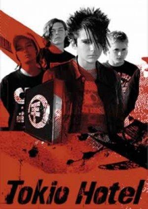 Tokio Hotel Poster 4