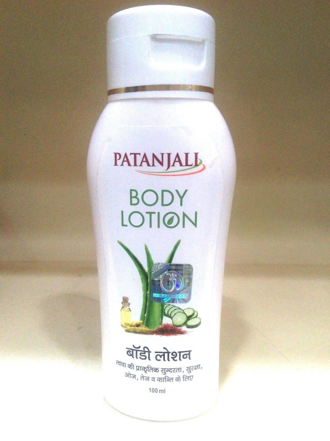 Baba Ramdev Patanjali BodyCare Lotion Skin & Increases Glow no side Effects+Ship