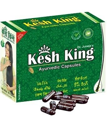 2 x 30 Ayurvedic Kesh King Herbal Hair Capsules Aloe Vera Hair Loss Treatment