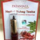 3 gm Patanjali Herbal Suhag Teeka Free Shipping