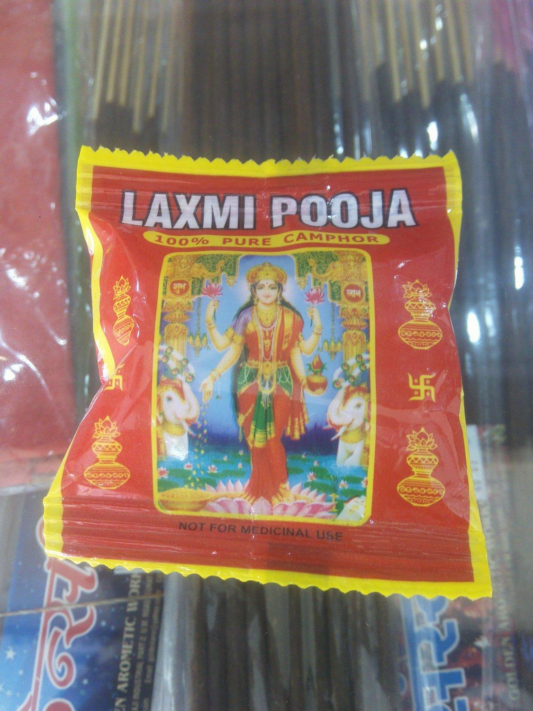 2 Pack of 10gm Camphor Tablets Pure Hindu Puja Religious Kapur Diwali Navratra