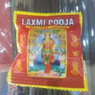 5 Pack of 10gm Camphor Tablets Pure Hindu Puja Religious Kapur Diwali Navratra