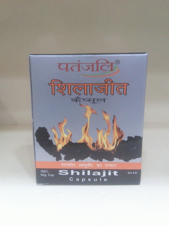 20x4 Baba Ramdev Patanjali Divya Shilajit Ayurvedic Herbal Capsule