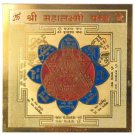 Shree Mahalaxmi Yantra Auspicious - For Wealth, Prosperity & Good Fortune + Ship