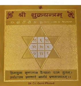 Shri Shukra yantra Mantrit(Energized) Gold plated Free Shipping