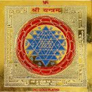 SRI SHRI SHREE YANTRA YANTRAM TO GET PEACE AND PROSPERITY IN LIFE ENERGIZED