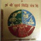 "Shree Karya Siddhi YANTRA 24K Gold Plated 3.5""X3.5"" Karya Siddh Fine Quality"
