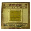 Guru(brihaspati) Yantra 3x3 Inch For Prosperity, Wealth Pacifying Planet Jupiter
