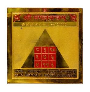 SHRI SHREE MANGAL YANTRA MARS YANTRAM ENERGISED FOR LUCK IN BUSINESS AND HEALTH