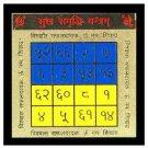 Sukh Samridhi Yantra Gold Plated Vastu Hindu Yantra RELIGIOUS DIWALI GIFT + Ship