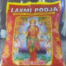 3 Pack of 40gm Camphor Tablets Pure Hindu Puja Religious Kapur Diwali Navratra