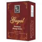 2 x Zed Black Gugal Premium Dhoop Sticks 20 Stick Pure NaturaI Dhoop + Shipp