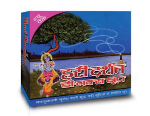Haridarsan Deluex Dhoop2 x20 Sticks With Stand made with pure herbs Free Ship