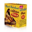 2 x Pure Hari Darshan Chandan Kumkum Tika Religious Hindu Puja Sandal WoodPaste