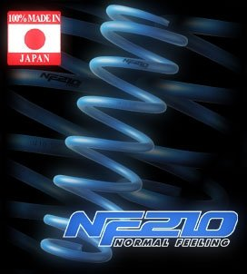 Tanabe Toyota Wish NF210 Coil Spring - MYR1000