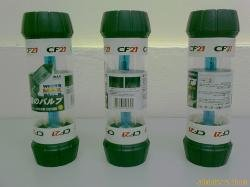 CF21 Halogen Bulb ( H4 / 6000K )( Made In Japan ) (***Price upon request***)