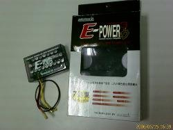E-Power Ignition Voltage Booster MYR 430