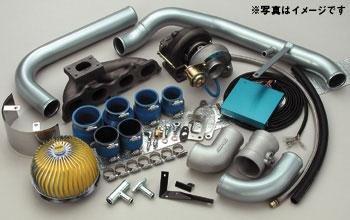 Greddy Turbo Kit MYR 8000