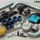 Greddy Turbo Kit MYR 8000