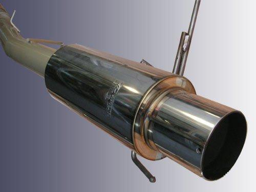 Apexi Bomber Exhaust MYR 830