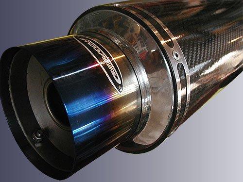 Carbon Fibre Exhaust with titanium tip MYR550