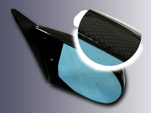 Carbon Fibre Spoon type Side Mirror MYR 1200 / set