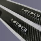 NRG Real Carbon side door sill MYR 300