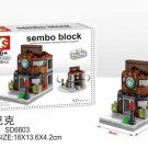 Sembo blocks Mini World - Coffee shop (SD6603)