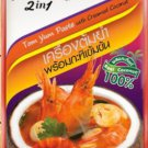 LOBO 2in1 Tom Yum Paste with Creamed Coconut 3.52 oz. 100g  (Pack of 3 pieces)