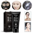 Black Mud Deep Cleansing Blackhead Remover Purifying Peel Face Mask NEW